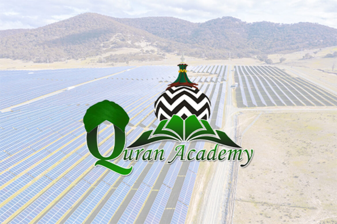 Quran-cdemy---Commericial